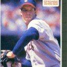 1989 Donruss #531 Jack McDowell DP