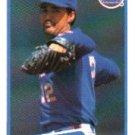 1990 Fleer #201 Ron Darling