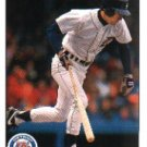 1990 Upper Deck #332 Torey Lovullo