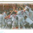 2007 UD Masterpieces #86 2004 Boston Red Sox