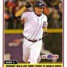 2006 Topps Update #187 Magglio Ordonez PH - Detroit Tigers (Postseason Highlights / Dordonez Walk-Of