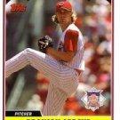 2006 Topps Update #256 Bronson Arroyo AS - Cincinnati Reds (All Star)(Baseball Cards)