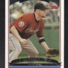 2006 Topps Update #36 Aubrey Huff - Tampa Bay Devil Rays (Baseball Cards)