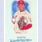 2010 Topps Allen and Ginter #98 Johnny Cueto - Cincinnati Reds (Baseball Cards)