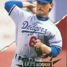 1994 Select #177 Chan Ho Park ( Baseball Cards )