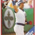 1988 Topps #466 Jerry Mumphrey ( Baseball Cards )