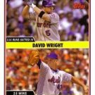 2006 Topps Update #291 D.Wright/T.Glavine TL