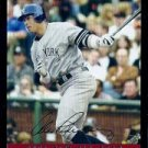 2007 Topps Update #219 Alex Rodriguez - New York Yankees (All-Star)(Baseball Cards)