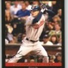 2007 Topps Update #269 Grady Sizemore - Cleveland Indians (All-Star)(Baseball Cards)