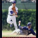 2007 Topps Update #275 Mike Fontenot / Khalil Greene - Chicago Cubs / San Diego Padres (Classic Comb