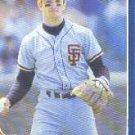 1986 Fleer Update #115 Robby Thompson XRC