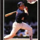 1989 Donruss 318 Greg Gagne