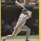 1991 Fleer 152 Howard Johnson