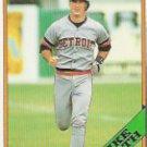 1988 Topps 237 Mike Heath