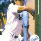 1989 Upper Deck 626 Jose Gonzalez