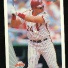 1990 Leaf 448 Carmelo Martinez
