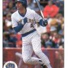 1990 Upper Deck 254 Paul Molitor