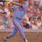 1991 Ultra #205 Dave Martinez