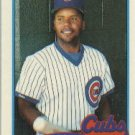 1989 Topps Traded #126T Curt Wilkerson