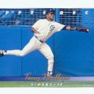 1993 Upper Deck #195 Tony Phillips