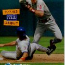 1994 Stadium Club #444 Kevin Stocker