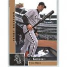 2009 Upper Deck First Edition #71 Paul Konerko