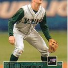 2003 Upper Deck #57 Jared Sandberg
