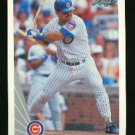 1990 Leaf 401 Hector Villanueva RC