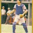 1982 Fleer 540 Alex Trevino