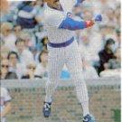1991 Ultra #67 Luis Salazar