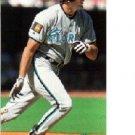 1994 Fleer Extra Bases #264 Dave Magadan