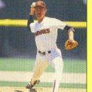 1991 Fleer 547 Ed Whitson