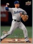2008 Upper Deck First Edition #270 Chin-Lung Hu (RC)