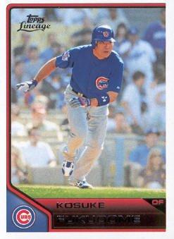 2011 Topps Lineage #73 Kosuke Fukudome