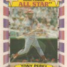1992 Kellogg's All-Stars #2 Tony Perez