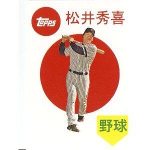 2008 Topps Trading Card History #TCH45 Hideki Matsui