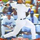 2006 Upper Deck National Baseball Card Day National Pastime #NG Nomar Garciaparra