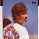 1986 Topps 416 Dennis Martinez