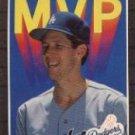 1989 Donruss Bonus MVP's BC4 Orel Hershiser