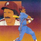 1989 Upper Deck 684 Mike Schmidt TC