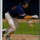 1992 Upper Deck 786 Matt Stairs RC
