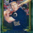 1994 Finest #334 Kevin McReynolds