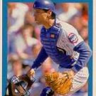 1990 Score Rising Stars #73 Rick Wrona