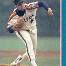 1991 Score 193 Jim Deshaies