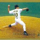 1999 Topps 76 Ricardo Rincon