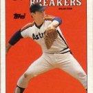 1988 Topps 6 Nolan Ryan RB
