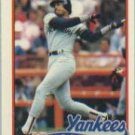 1989 Topps Traded #7T Jesse Barfield