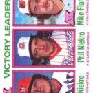 1980 Topps #205 Victory Leaders/Joe Niekro/Phil Niekro/Mike Flanagan