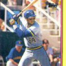 1989 Toys'R'Us Rookies #28 Gary Sheffield