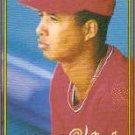 1991 Topps Traded #1T Juan Agosto